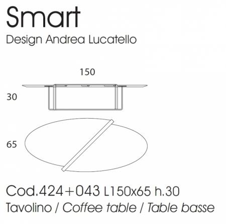 Стол журнальный SMART овальный, темно-серый матовий