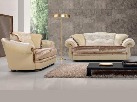 Трехместный диван Azimuth и два кресла